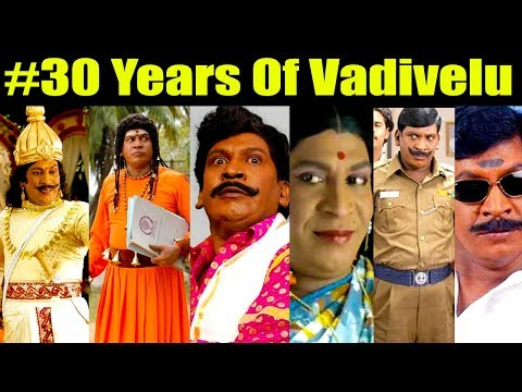 30Years Of Vadivelu | Kollywood Comedian