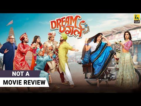 Dream Girl | Not A Movie Review | Ayushmann Khurrana | Nushrat Bharucha | Film Companion