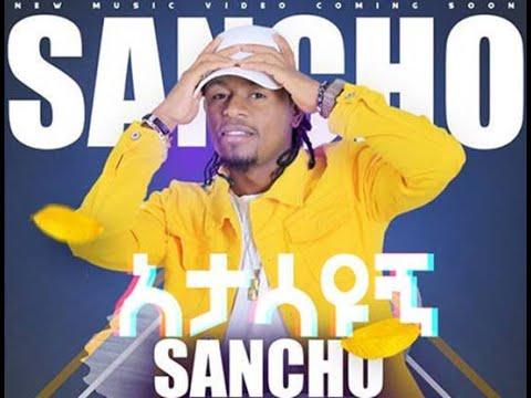 Sancho ft Gildo Kassa - Atasayugn Lyrics