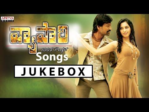 Vyapari Telugu Movie Songs Jukebox || S.J.Surya, Tamanna, Namitha