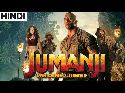 Jumanji: Welcome To The Jungle (2017) Full Movie Explained In Hindi