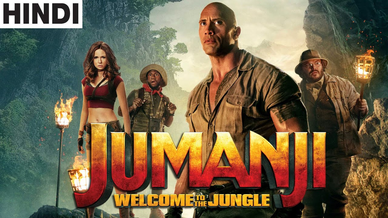 Jumanji Welcome To The Jungle 2017 Full Movie Explained In Hindi Youtube