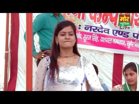 Dancer Monika Haryanvi New Dance 2015    Daal Me Kala    Mor Haryanvi    Badhsa Compitition   YouTub