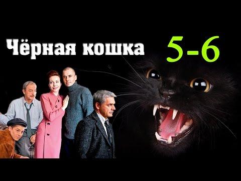 Русские мелодрамы криминал смотреть онлайн Новинки русских