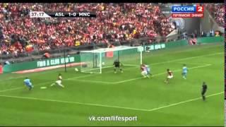 Арсенал Манчестер Сити 3 0 ~ Обзор Матча ~ Суперкубок Англии 2014