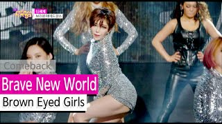 [Comeback Stage] Brown Eyed Girls  - Brave New World, 브라운아이드걸스 - 신세계, Show Music core 20151114