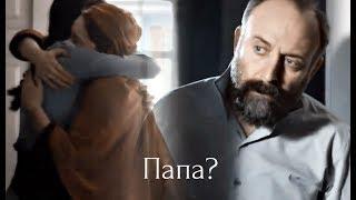 V.S. || Папа?