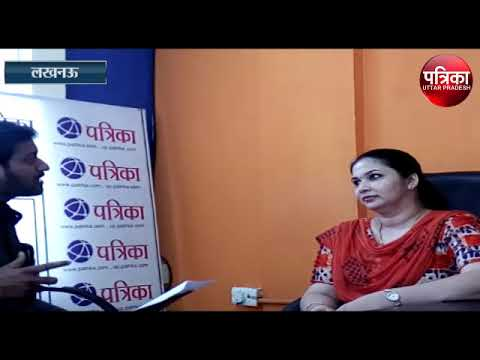 AAP Lucknow Mayor candidate Priyanka Maheshwari in Patrika Uttar Pradesh Office