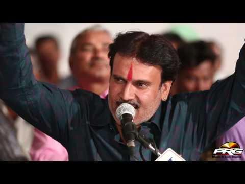 Odha Dusalo Me To | Navratan Singh Rawal | Magra Live | Rajasthani Live Bhajan | PRG HD Video 2017