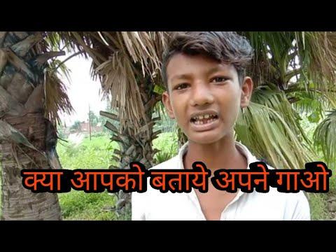 Desi vlog मेरे गाँव का खेत का हरियाली वीडियो thumbnail
