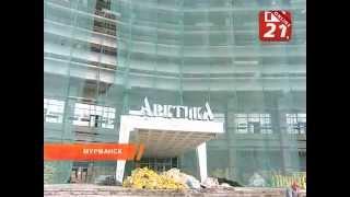 Реконструкция гостиницы «Арктика», ТВ-21