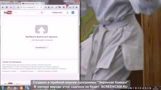 Как снимать видео через вебку(вот силка для скачивания http://screencam.ru/, 2014-10-20T18:47:03.000Z)