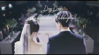 [Day Daze x 기우사진] 스카이 컨벤션 웨딩홀_…