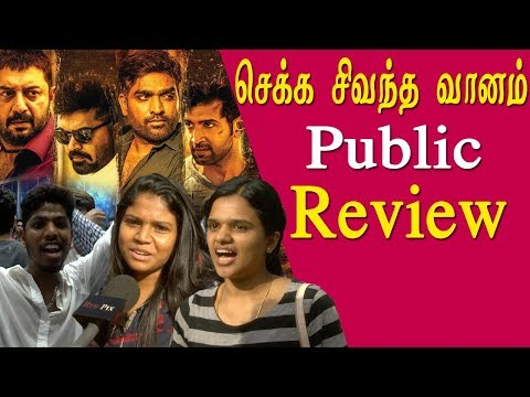 Review Chekka Chivantha Vaanam tamil cinema review, Chekka Chivantha Vaanam review tamil news live tamil news  Chekka Chivantha Vaanam Movie Synopsis: An attempt is made on the life of a reigning don, and it sets in motion a succession battle between his three sons.    Chekka Chivantha Vaanam Movie Review: In the beginning of Chekka Chivantha Vaanam, an attempt is made on the life of an ageing don, Senapathy (Prakash Raj). The don has three sons - the eldest one, Varadan (Arvind Swami) is hot-tempered, the second, Thyagu (Arun Vijay), a dark horse, and the third, Ethi (STR), the least favourite. And they all want to find out the person behind the attempt. The suspicion is on a rival, Chinnappadas (Thiagarajan).    If the initial set up of Chekka Chivantha Vaanam instantly reminds you of The Godfather, you are not wrong. And it is intentional. But it is only as the plot unfolds that you realise that Mani Ratnam is giving a delicious twist to the classic gangster tale. What if 'family' - the fulcrum of the saga - isn't really sacred? What if the three sons are more concerned about who among them will succeed their father rather than in finding out the man who almost killed their father?    review, ccv, tamil cinema review, review, chekka chivantha vaanam review, ccv review,   More tamil news, tamil news today, latest tamil news, kollywood news, kollywood tamil news Please Subscribe to red pix 24x7 https://goo.gl/bzRyDm #kollywoodnews sun tv news sun news live sun news  red pix 24x7 is online tv news channel and a free online tv
