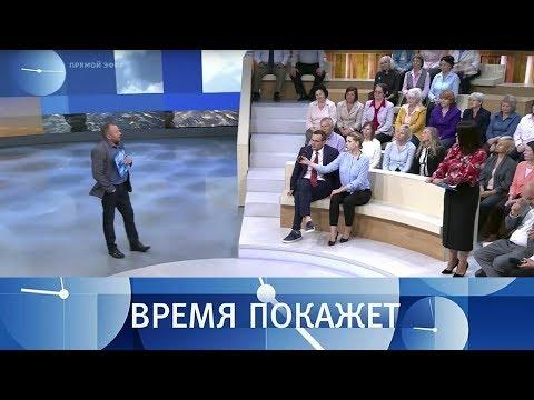 Украина: мечты о