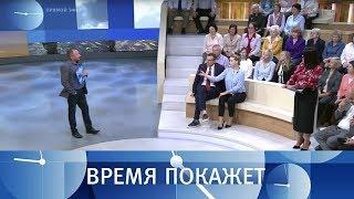 Украина: мечты о Европе. Время покажет. Выпуск от 05.09.2018