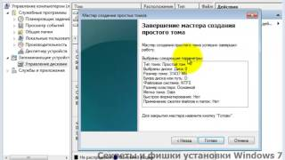 Настройка windows 7 после установки.(, 2014-05-15T08:21:05.000Z)