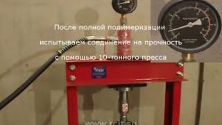 СК271-Беріктігі цилиндрлік қосылыстар 354 кг-см. кв