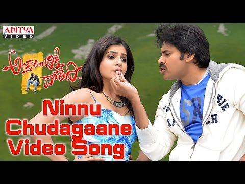 Ninnu Chudagaane Full Video Song - Attarintiki Daredi Video Songs - Pawan Kalyan, Samantha