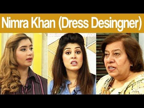 Mehekti Morning - Nimra Khan  Designer  - 4 August 2017 - ATV
