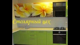 видео кухни харьков
