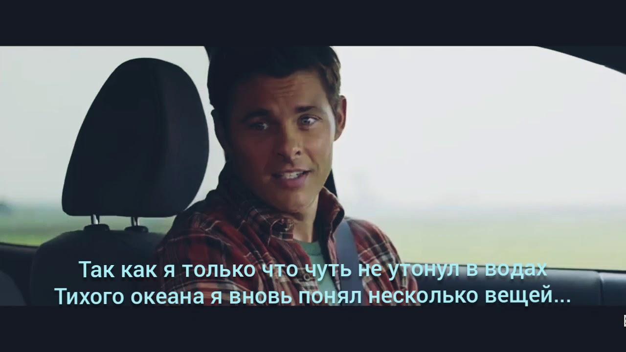 """Перевод сцены из фильма """"Соник в кино"""" - YouTube"""