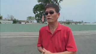 99社造影片:眷村風華