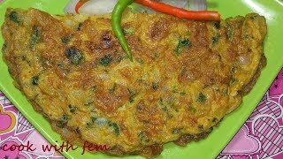 Egg Omelette    Simple and Basic Indian Style Egg Omelette Recipe For Beginners and Bachelors