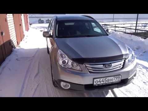 [Б/У] Subaru Outback 2011. Эталон автомобиля с пробегом.