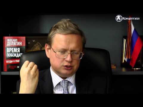 Банк России -- кому он на самом деле принадлежит?
