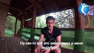 Виктор, 25 лет.  5 месяцев не употребляет амфетамин, метамфетамин, кокаин и экстази.