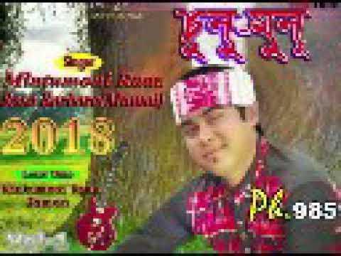 Mintumoni Raaz Song ইন্টাৰনেট ত গান শুনিবা (Saju Ahmed)
