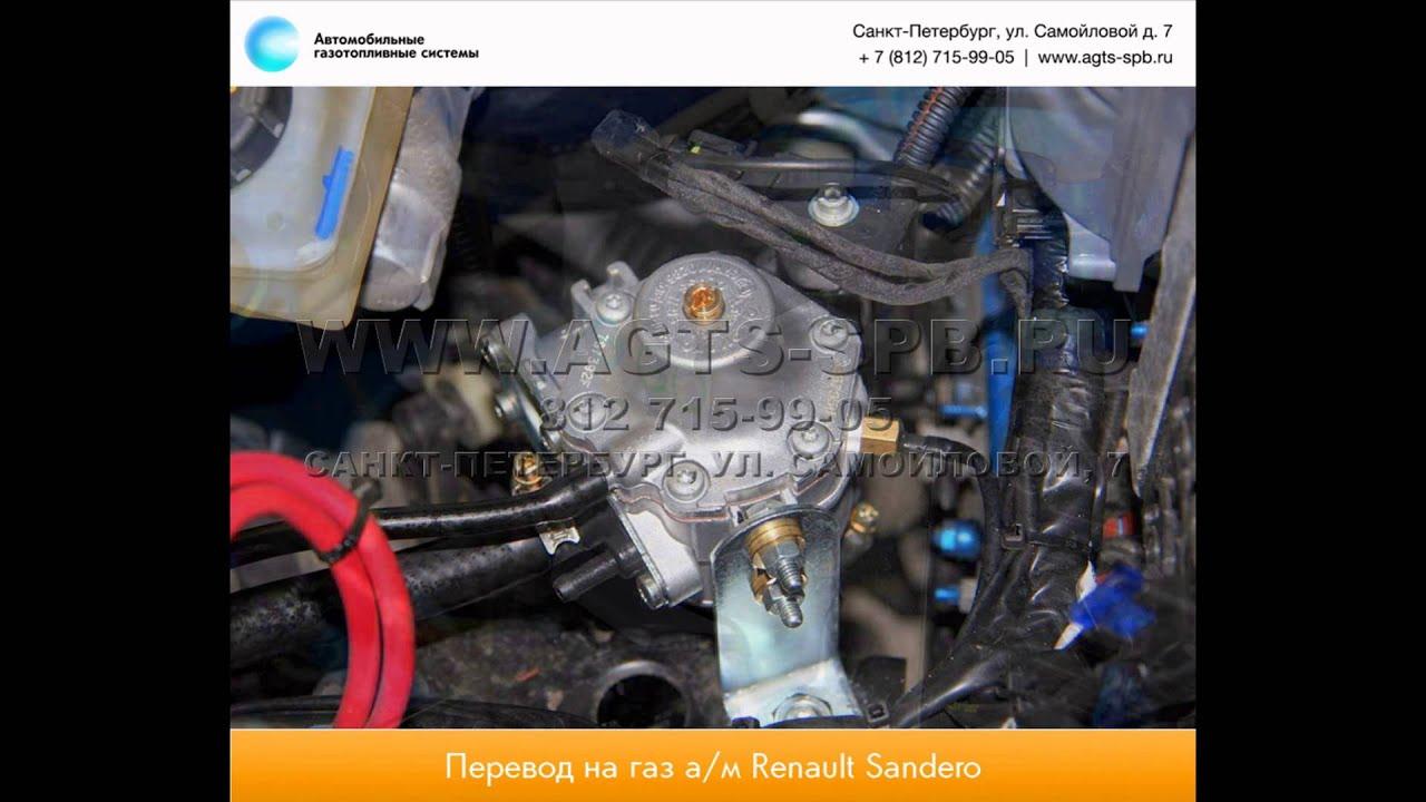 Renault Sandero Stepway 2 Установка и обзор накладки на багажник .