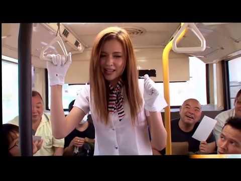 Rola Misaki in the Bus Tour