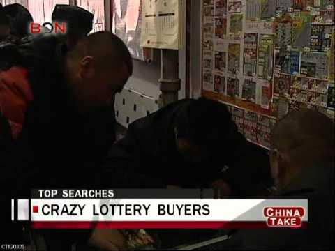 Crazy lottery buyers - China Take: Mar.28 - BONTV