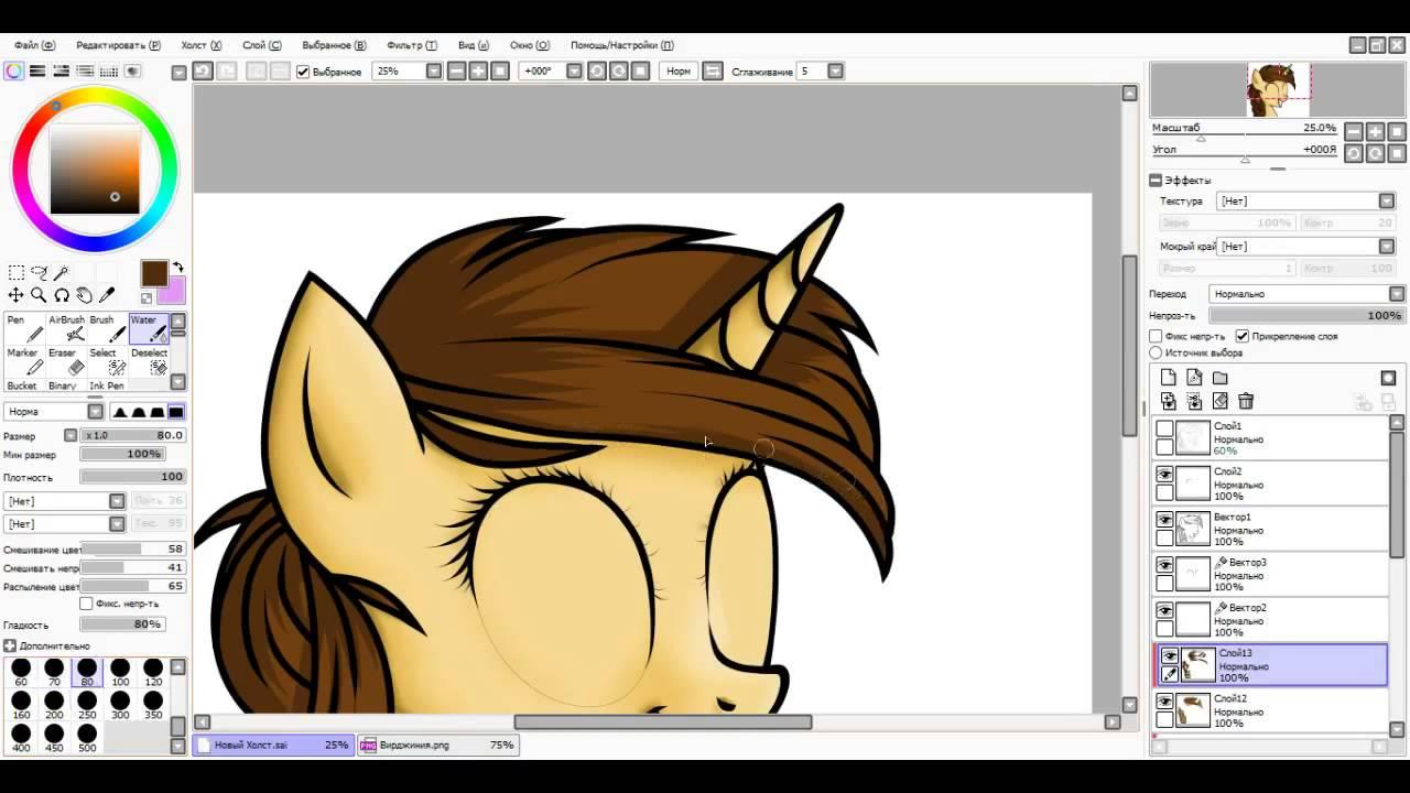 How To Draw My Little Pony My Oc Virginia