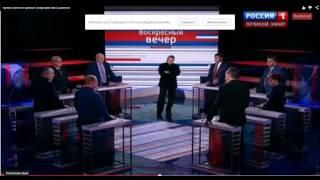 Рот бы Порвать Этому Ублюдку...бедные Россияне, чем им Забивают Мозги...жах! | Автозаработок в Интернете на пк