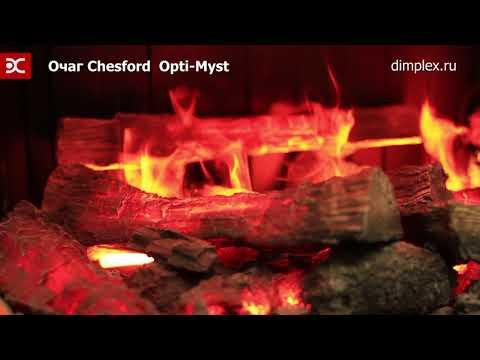 Очаг Chesford. Видео 0