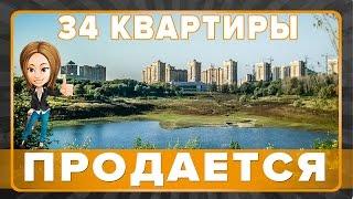 Купить квартиру  в Москве. Купить квартиру недорого.(Купить квартиру в Москве. Купить квартиру недорого. Всего продается 34 квартиры, успей купить свою квартиру..., 2015-10-14T08:44:27.000Z)