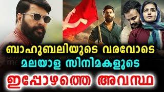 മലയാള സിനിമകൾ ബാഹുബലിയിൽ  ഒലിച്ചു  പോയോ   Bahubali and Malayalam Films