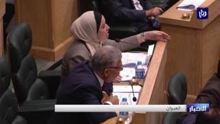 مجلس النواب يدين اعتداء معان وجدل حول تسمية مرتكبه - (6-8-2017)