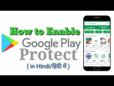 Secure Your Android📱- How to Enable Google Play Protect Feature on your Android in hindi/urdu