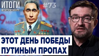К полковнику никто не едет. 9 Мая Путин встречал с одним только таджикским диктатором Рахмоном