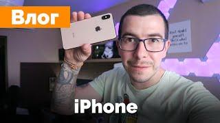 Бедный iPhone, так ему достается