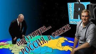 Путин снова соврал. Пенсионная реформа: двойной кидок...
