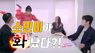 The reason Somin got angry?😡 | KARD's Indoor Game🎮 | KARD