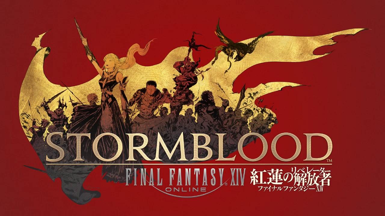 Final Fantasy XIV: Stormblood CE trailer, datamined expansion job