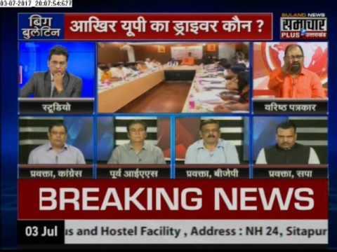 Big Bulletin UP: Yogi Adityanath Government Fails to Curb Crime in Uttar Pradesh