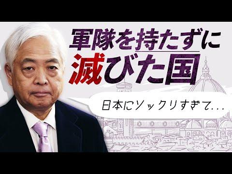 """2020/12/27 【マキャベリ】「君主論」は今の日本の話?""""稀代の悪書""""が示唆する日本の未来"""