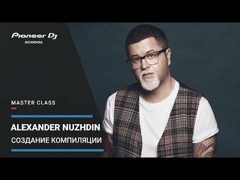 Мастер-класс от Alexander Nuzhdin @ Pioneer DJ Moscow